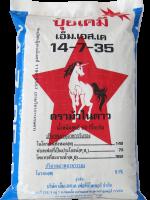 ม้าในดาวถุงขาว 14-7-35