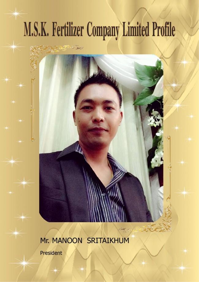 Company Profile AI 7
